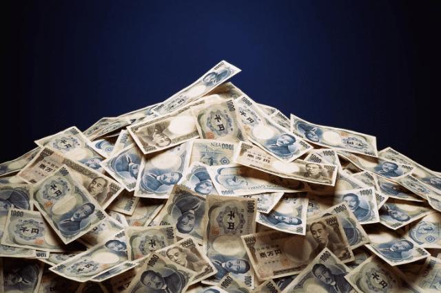 投資用不動産 売却時にかかる税金について