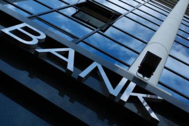 【住宅ローンを検討中の方へ】東和銀行住宅ローンの特徴について