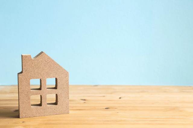 【まとめ】【投資用不動産】不動産投資に関する8つのリスクについて