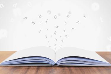 【投資用不動産】不動産投資の基礎知識を学ぶ方法について