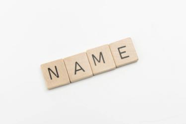 【投資用不動産】投資用物件の名称を変えるという選択肢