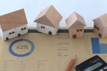 【投資用不動産】不動産投資における適切な返済比率について