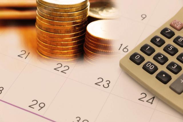 団体信用生命保険料の支払い方法