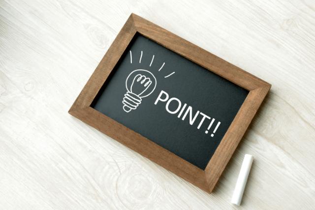 【まとめ】不動産投資の閑散期における具体的な対策とは?