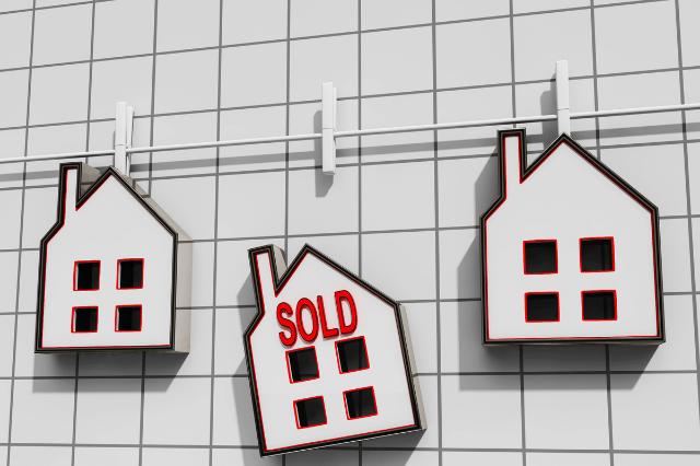 売却が難しい物件の特徴と売るための具体的な対策について